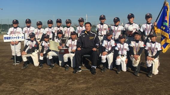 祝!初優勝!!第2回和田豊旗争奪少年野球大会