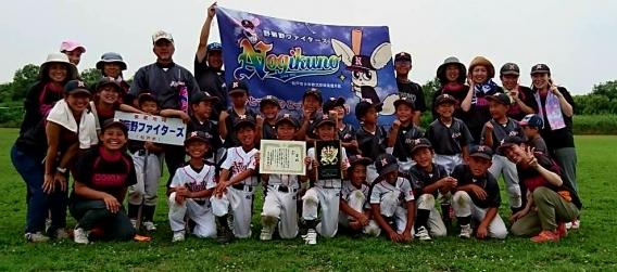 祝!友遊ボールチャンピオン大会出場!