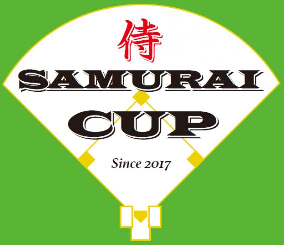 開催決定!(新A戦&新C戦)第2回サムライカップ